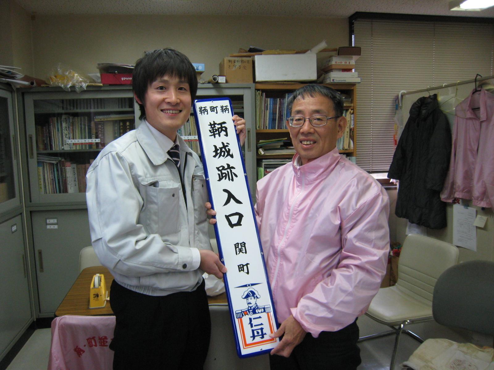 町名琺瑯(ほうろう)看板15枚が鞆町内に設置されました