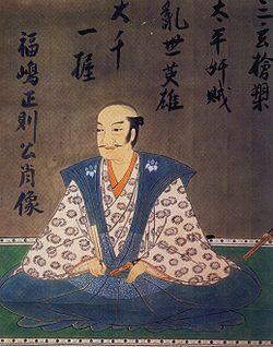 鞆の鉄鋼業の起源~福島正則の鞆城築城を支えた鞆鍛冶~