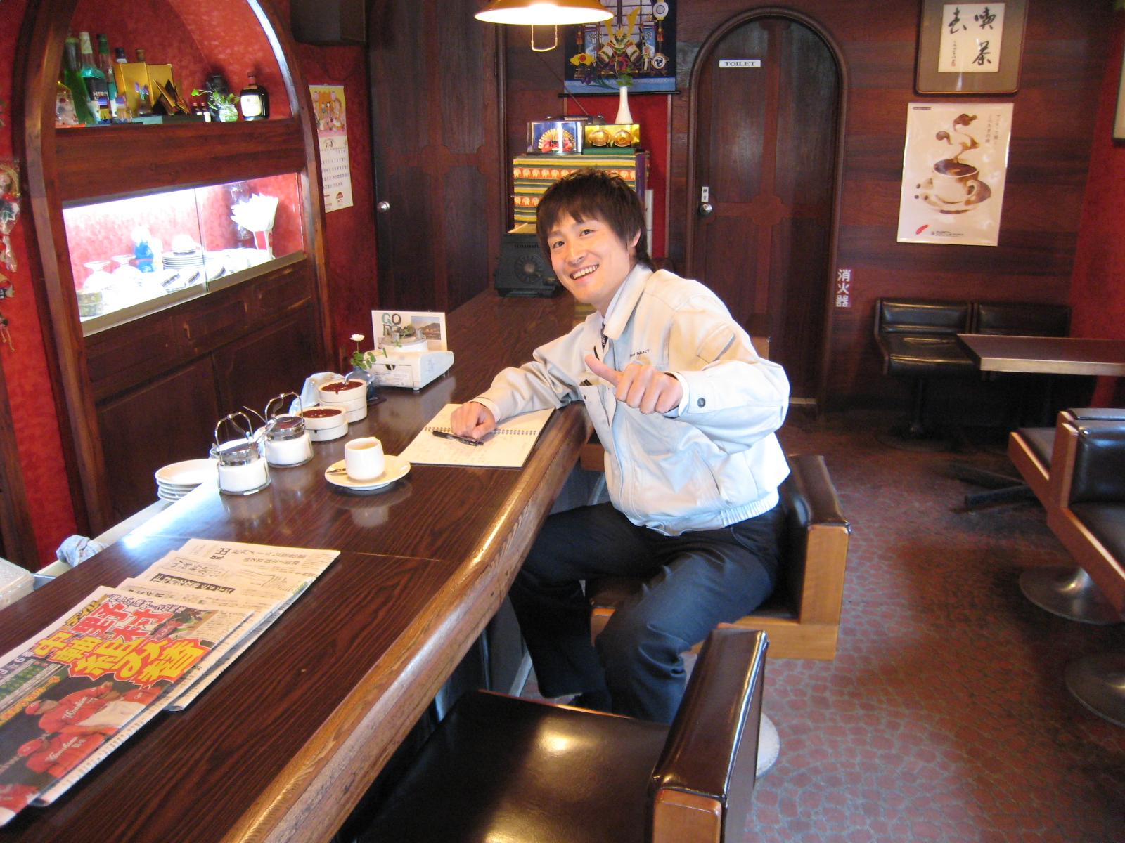 福山市鞆町のカフェ・喫茶店「喫茶ゴロー」