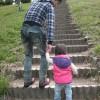 福山市で2歳児と遊べるスポット~後山公園展望台~