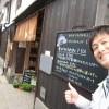 福山市鞆町のカフェ「鞆の津ミュージアム+Cafe(プラス・カフェ)」