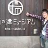 福山市鞆町にある鞆の津ミュージアムで開催されている「ヤンキー人類学」展