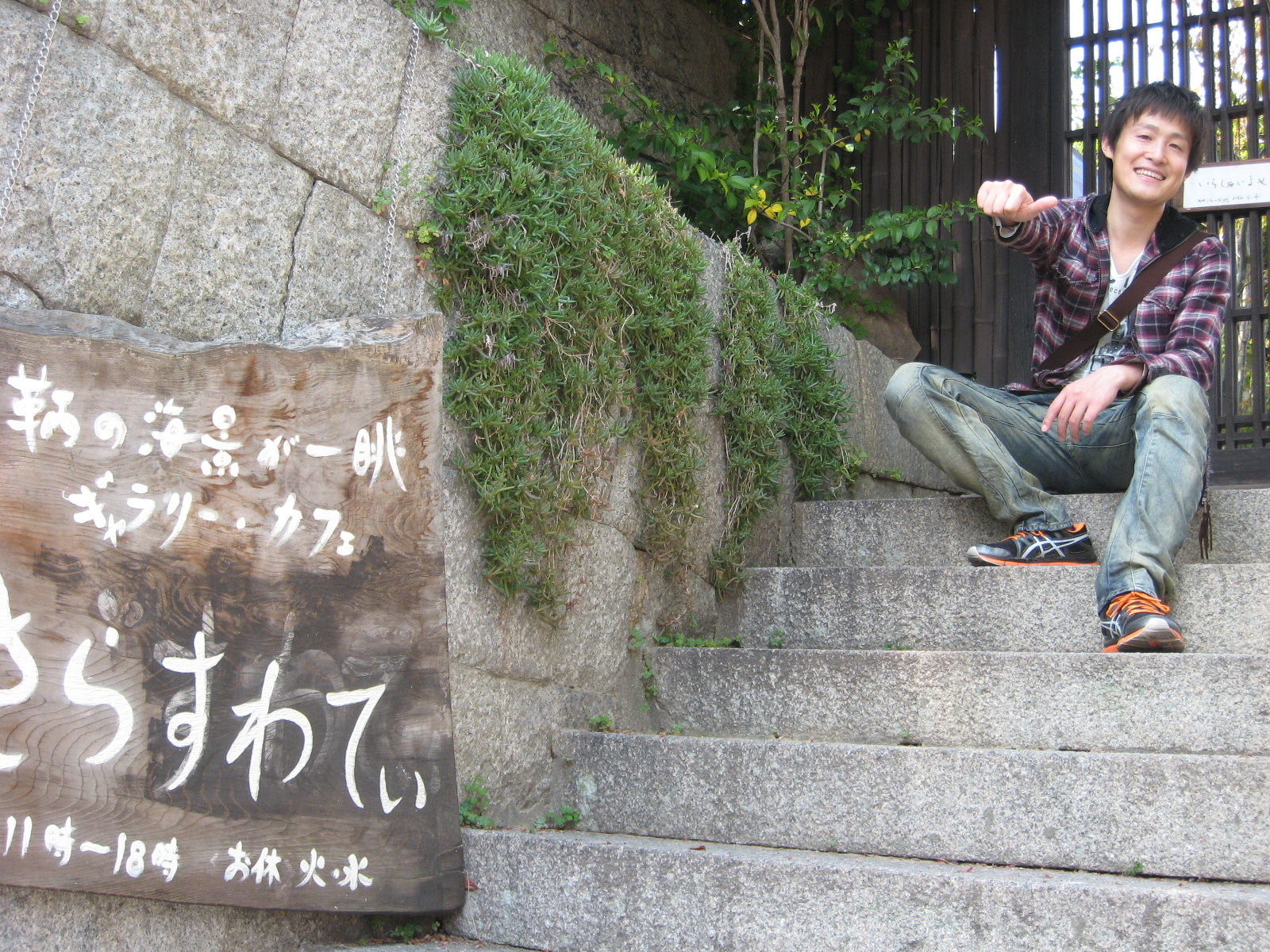 福山市鞆町のカフェ&ギャラリー「さらすわてぃ」