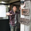 福山市鞆町のカフェ&ランチ「景観茶房セレーノ」