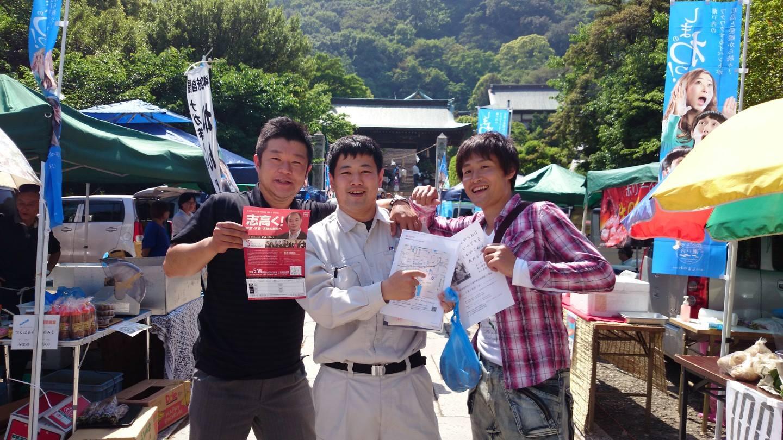 福山市鞆町で開催した「鞆の津 町並み 花めぐり 軽トラ市」が終了