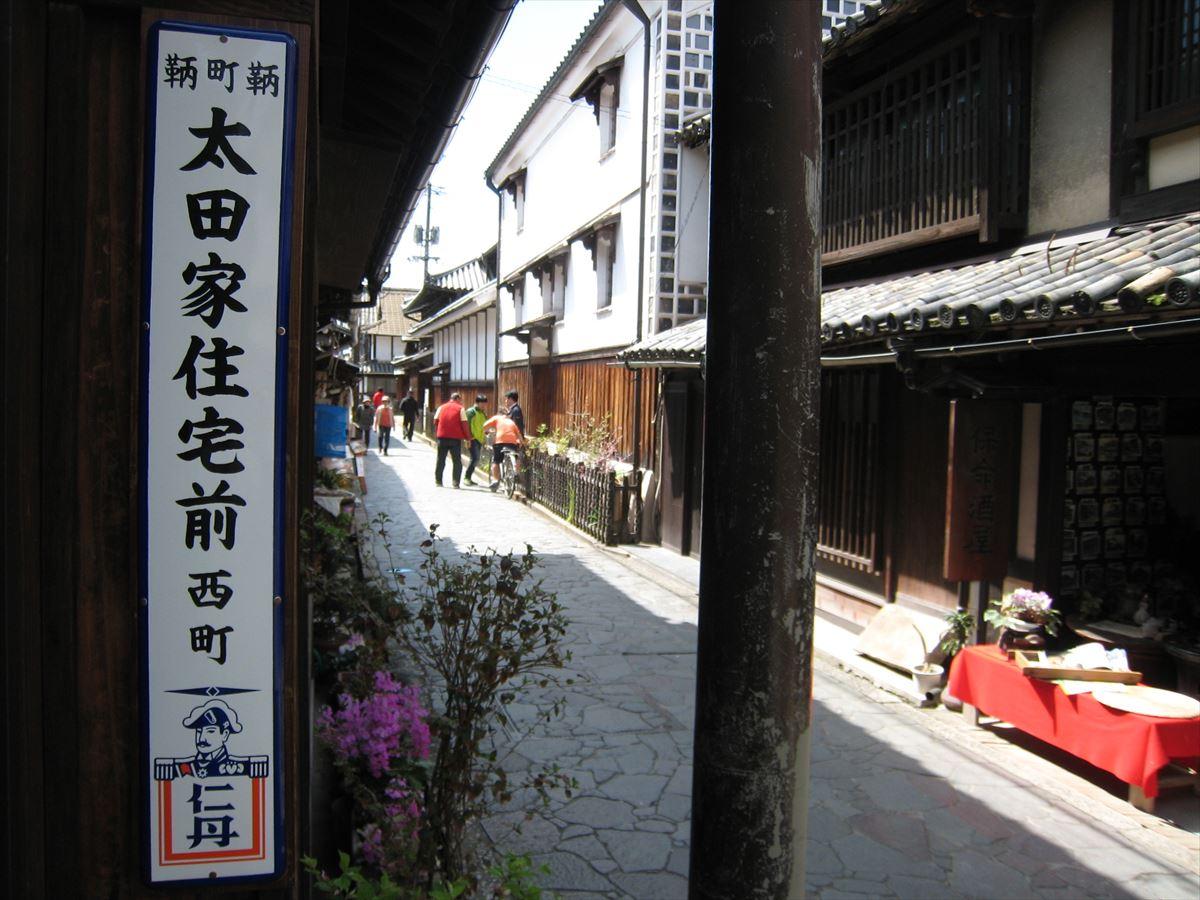 森下仁丹 琺瑯(ほうろう)看板を福山市鞆町内の全15箇所に設置