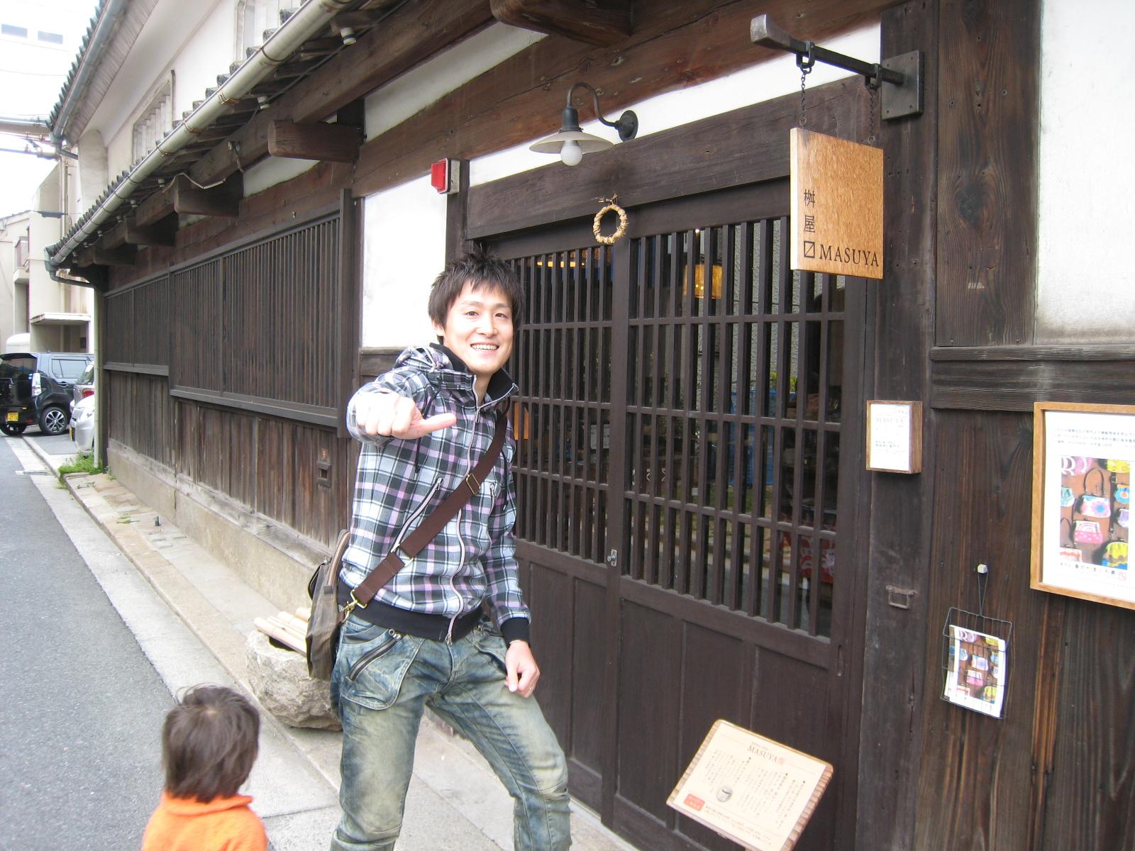 福山市鞆町にある雑貨屋&ギャラリー「桝屋-MASUYA-」~いろは丸事件の時に坂本龍馬が宿泊した場所