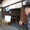 福山市鞆町のランチ&カフェ「鞆の浦@cafe-ア・カフェ-」