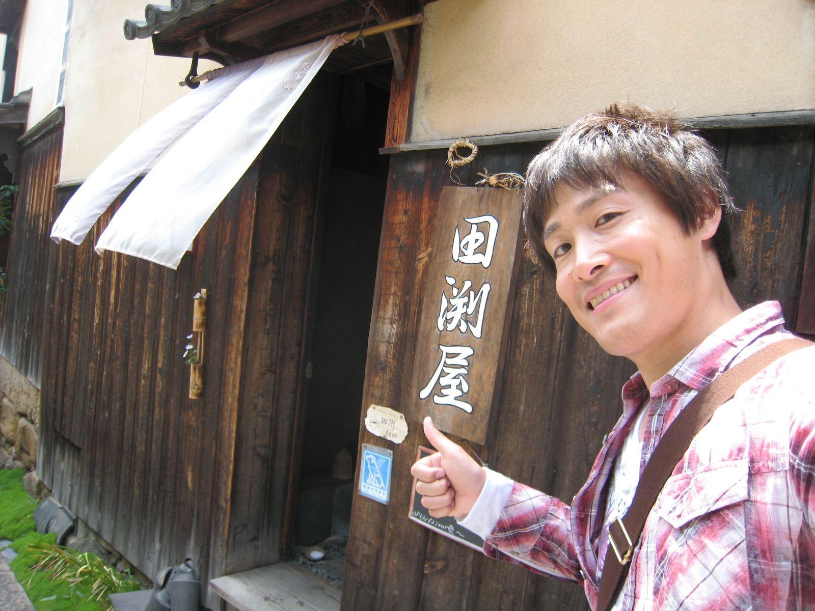 福山市鞆町のランチ・カフェ&ハヤシライスの店「茶房 田渕屋」