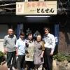 福山市鞆町でランチ・昼食「ニューともせん」