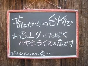 IMG_0910_R