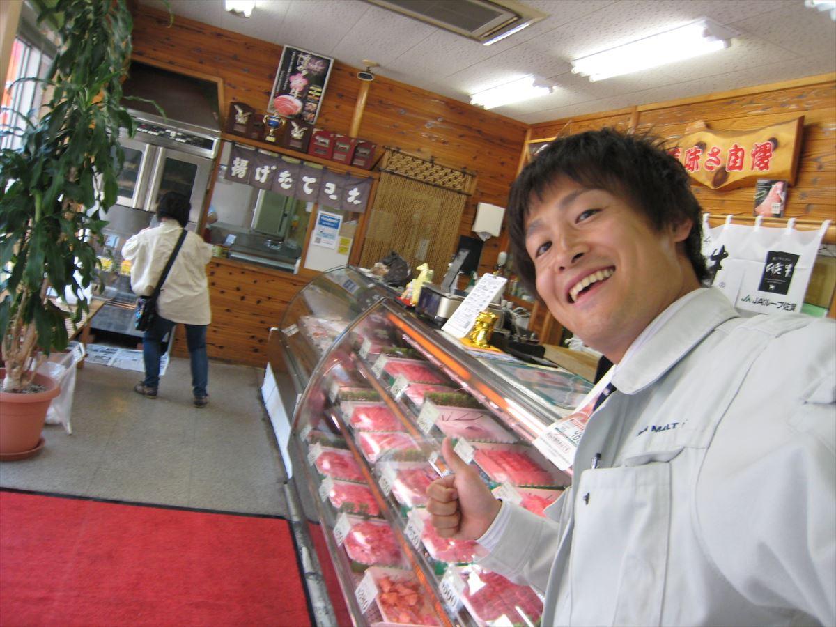 福山市鞆町にある精肉店「黒毛和牛専門店プラウドフーズ」