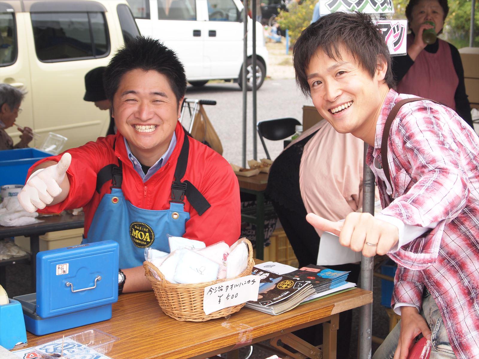 福山市内海町で開催されている「うつみ大漁まつり」に行ってきました