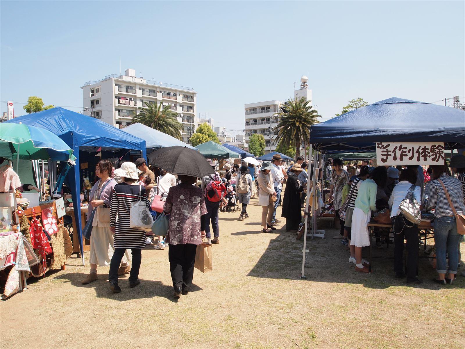 福山市で「第15回ふくやま手しごと市」が開催(2015年5月9日~10日)