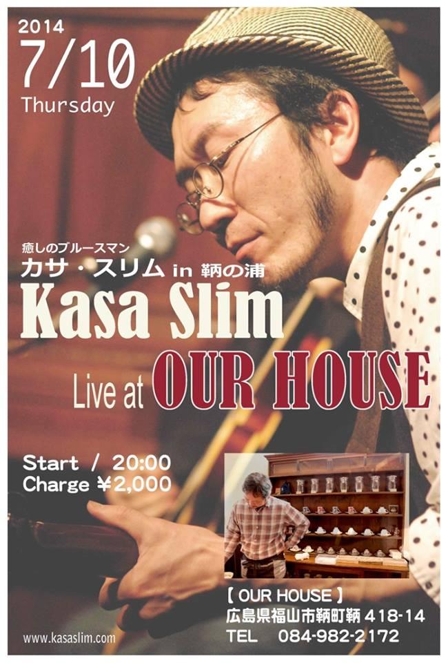 福山市鞆町のOUR HOUSEに癒しのブルースマン、カサスリムがやってくる