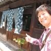 福山市鞆町にあるカフェ「民芸茶処 深津屋」