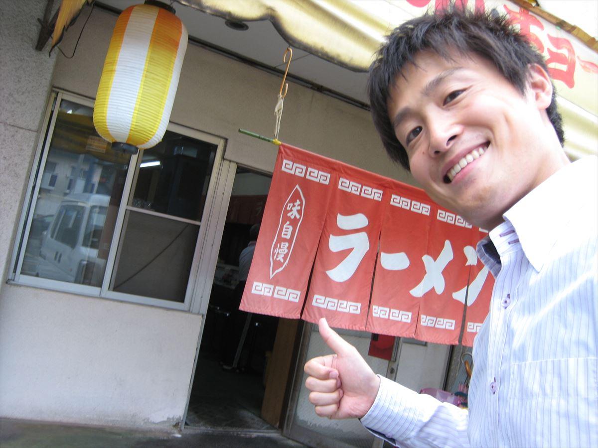福山市鞆町でランチ・昼食・ラーメン「十八番」