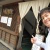 福山市鞆町でランチ・昼食「お食事処 魚源-うおげん-」