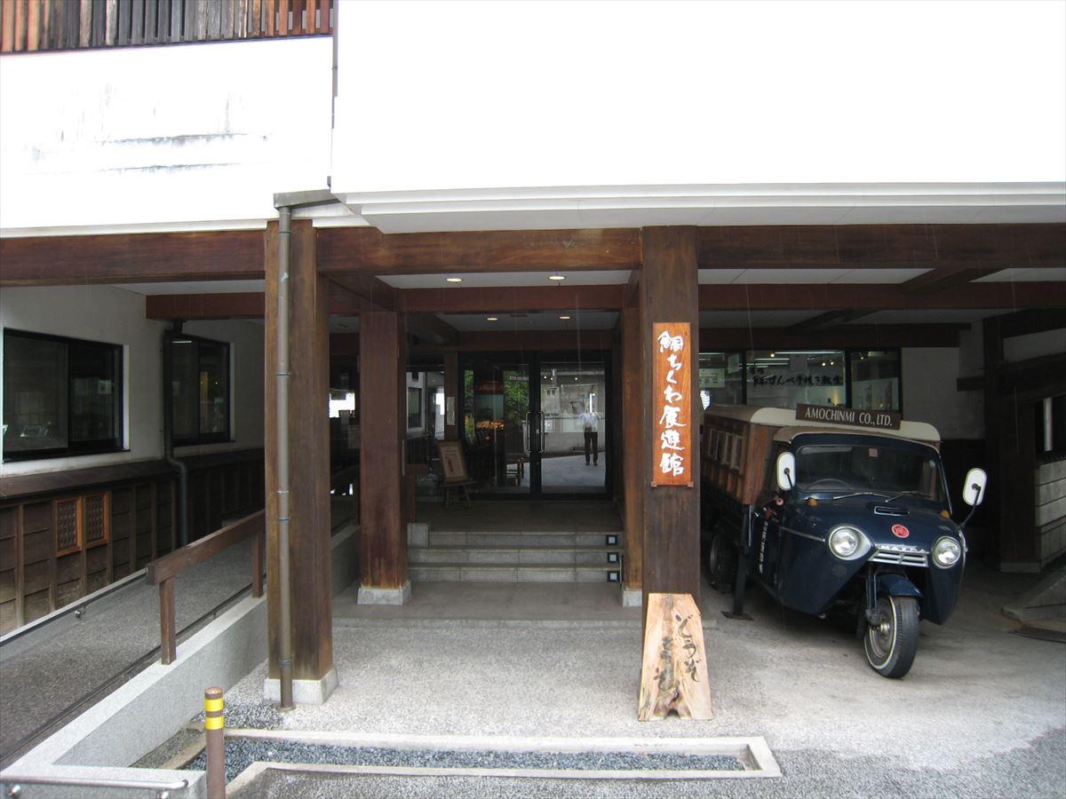 福山市鞆町でちくわの手握り・手焼き体験「鯛ちくわ食遊館」