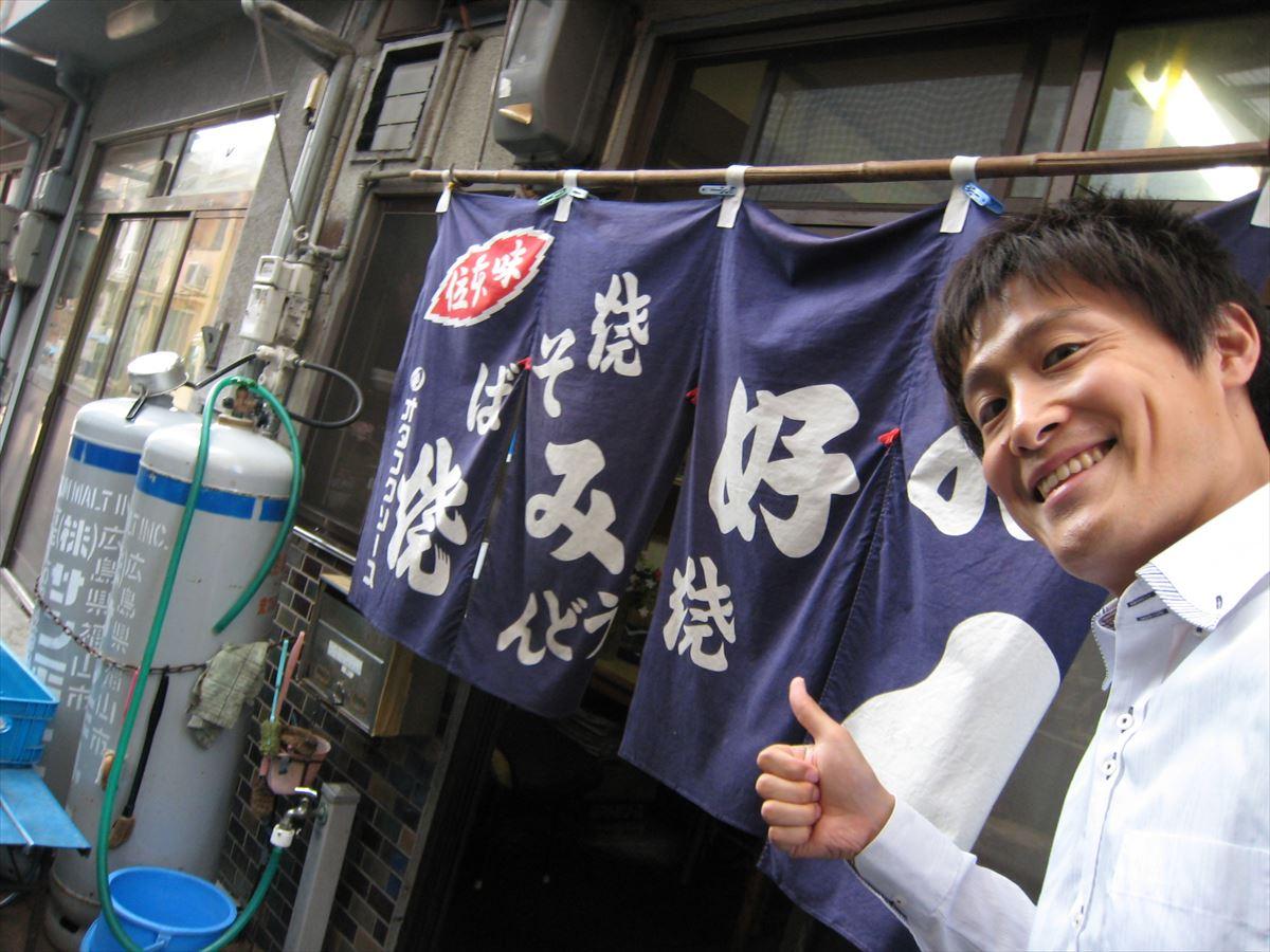 福山市鞆町でランチ・昼食「お好み焼き のむら」