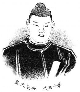 Tennō_Chūaii_thumb