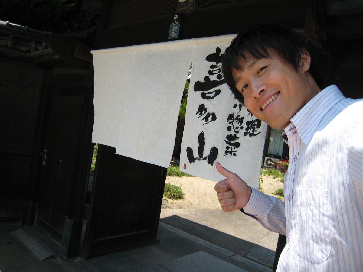 福山市田尻町でランチ、旬彩料理・手作り惣菜「喜多山」