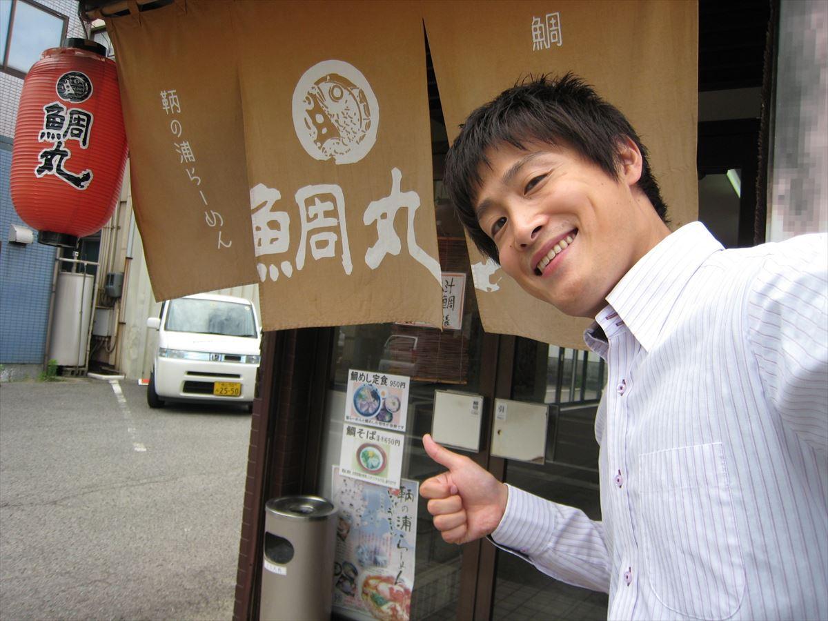 福山市鞆町でランチ・昼食・ラーメン「鯛丸」