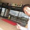 福山市鞆町でランチ「自然食ビュッフェレストラン よもぎの里」