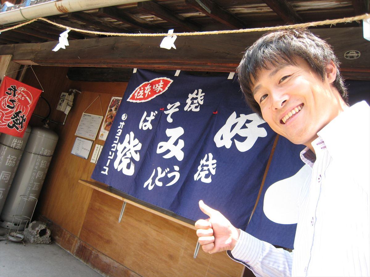 福山市鞆町でランチ・昼食「お好み焼き たいちゃん」