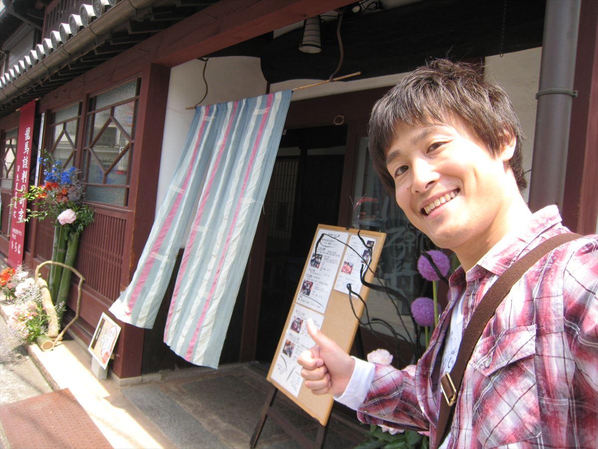 福山市鞆町でランチ・昼食・カフェ「御船宿いろは(旧魚屋萬蔵宅)」
