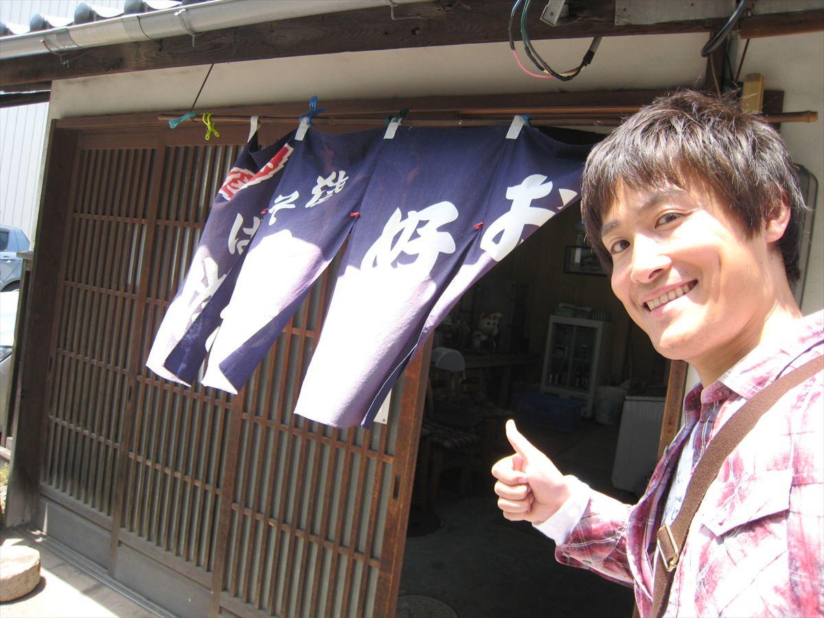 福山市鞆町でランチ・昼食「お好み焼き ちょっとよんない」