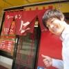 福山市水呑町の中華料理・ラーメン屋「中華料理 仁(じん)」