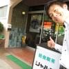 福山市水呑町でランチ・昼食・喫茶店「シャルコ」