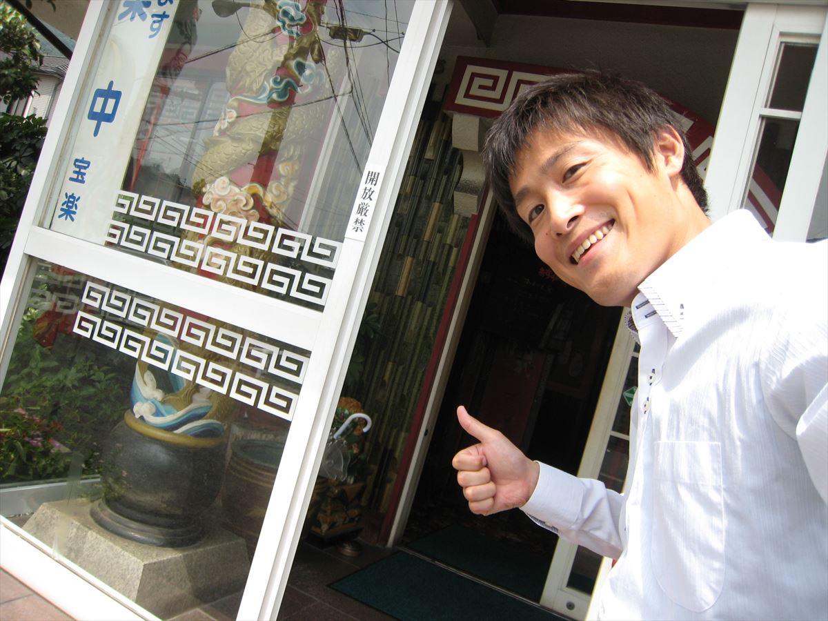 福山市水呑町でランチ・中華料理「宝楽(ほうらく)」
