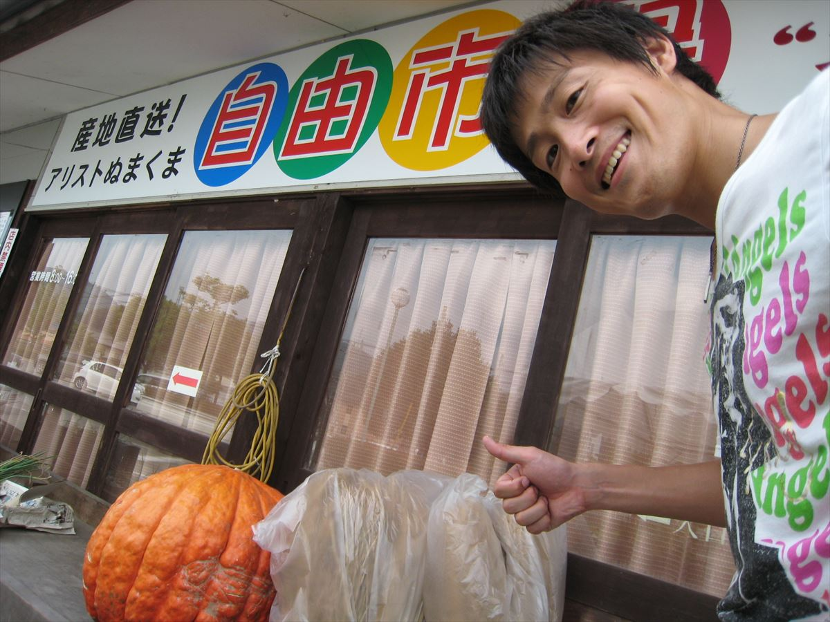 福山市沼隈町にある道の駅「アリストぬまくま」
