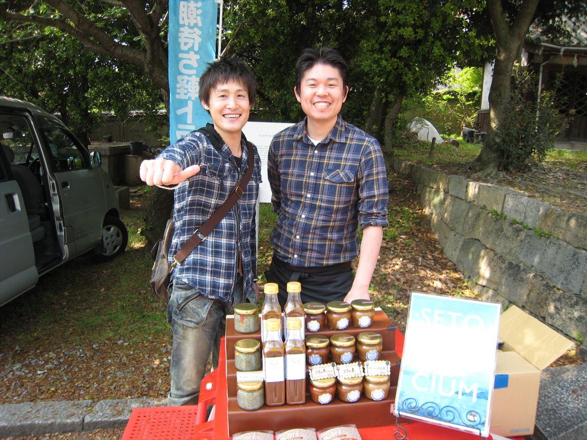 福山市水呑町のカフェ・ランチ・モーニング「水呑カフェボヌー」