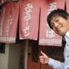 福山市水呑町でランチ・昼食「中華料理 太郎」