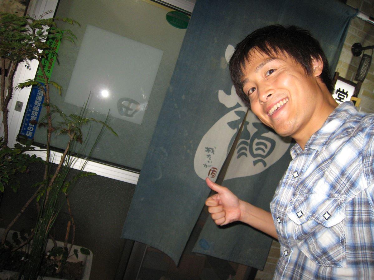 福山市水呑町の居酒屋「田(でん)」