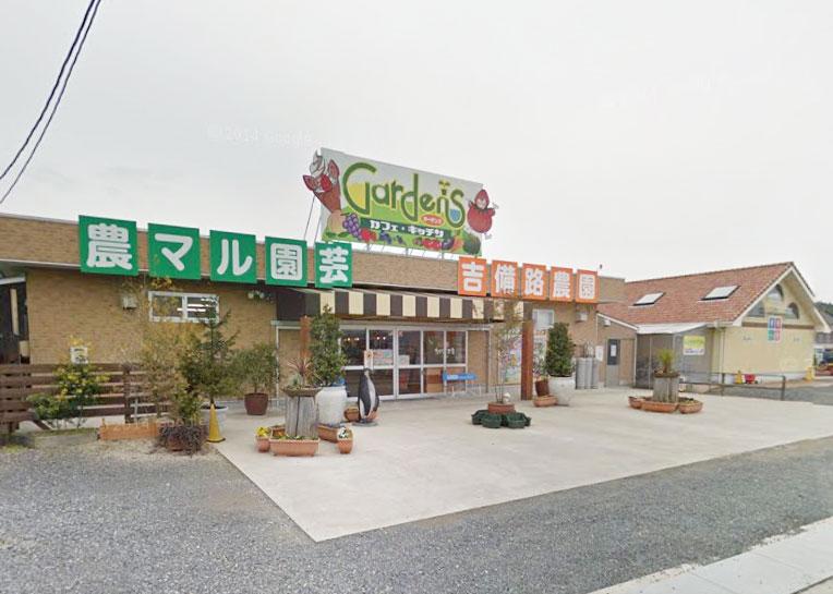 福山市内から車で53分「9周年収穫祭」が「農マル園芸(吉備路農園)」で開催