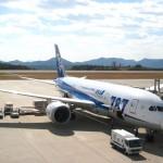 福山市内から車で52分「航空機が間近で見れる広島空港」