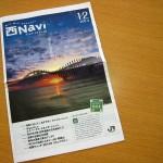 JR西日本の「西Navi」に福山市鞆町の軽トラ市が掲載