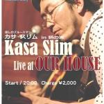 福山市鞆町のOUR HOUSEにカサスリムがやってくる(2014年12月13日)