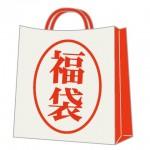 福山市内の百貨店・ショッピングモールの初売り日、バーゲンチラシの紹介