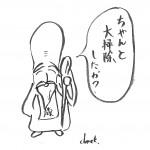 年末の「大掃除」の本当の意味とは?~先人達が残した我々日本人へのメッセージ~
