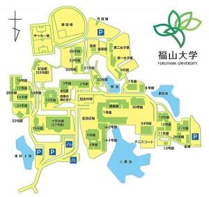 福山大学キャンパス