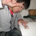 「妻がスクラッチで10万円当たった!」という初夢を見たので…