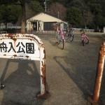 福山市の小さな公園vol.7 田尻町の「舟入公園」