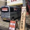 福山市沼隈町で「たかのde屋台」が3月20日(金)に開催