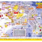 福山市鞆町にて第37回歩け歩け大会(鞆町並ウォーク)が開催!(2015年4月26日)