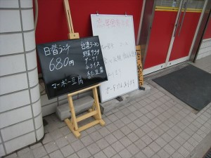 IMG_0817_r